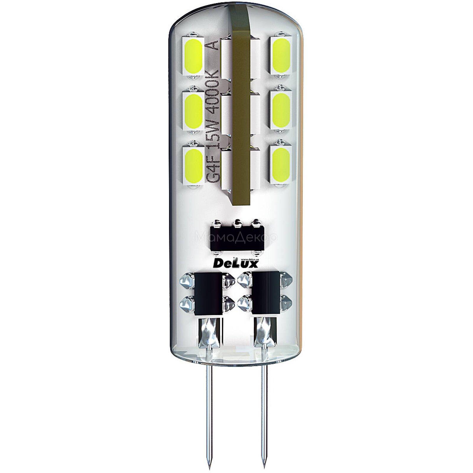 Лампи з цоколем G4