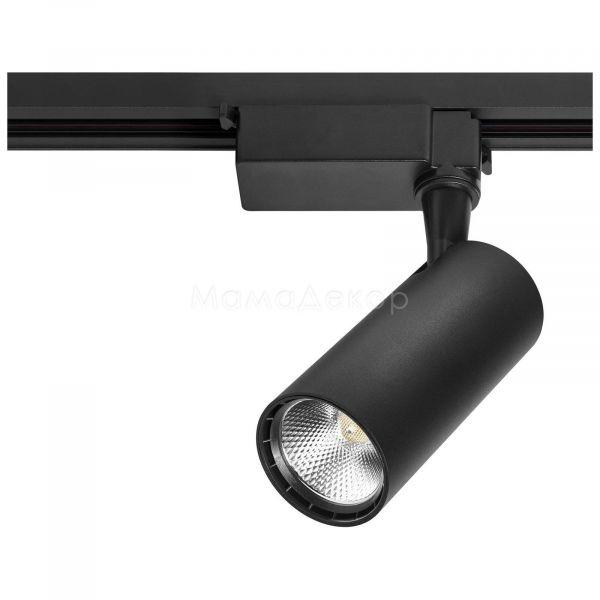 Трековий світильник Delux 90015738 TL07, колір — чорний