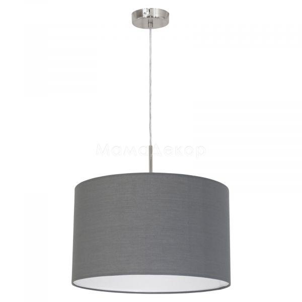 Підвісний світильник Eglo 31573 Pasteri, колір плафону — сірий, колір основи — матовий нікель