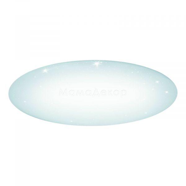 Стельовий світильник Eglo 97543 Giron-S, колір — білий