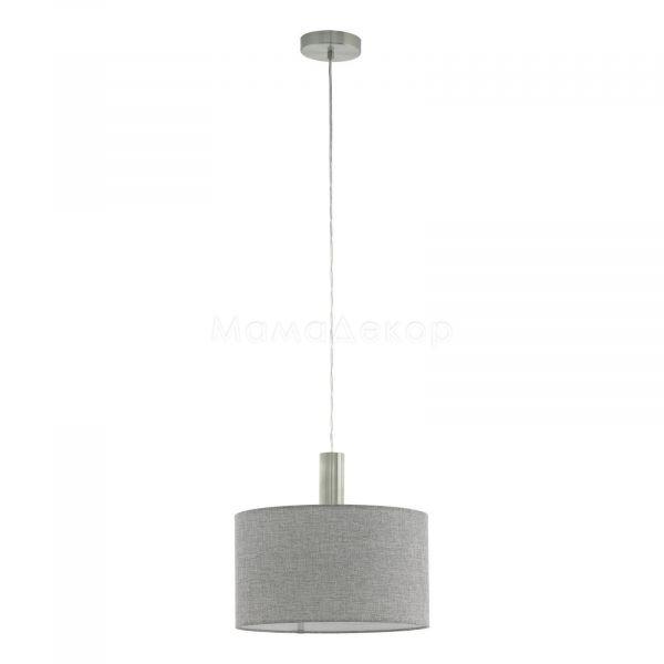 Підвісний світильник Eglo 97671 Concessa 2, колір плафону — сірий, колір основи — матовий нікель
