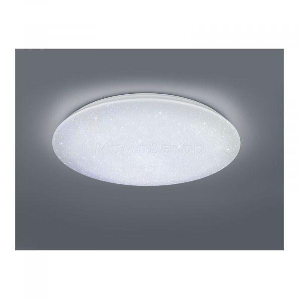 Стельовий світильник Trio 677718000 Nagano, колір — білий