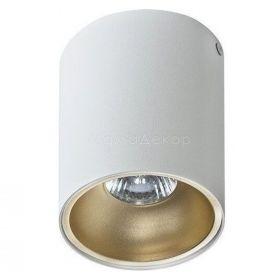 Точковий світильник Azzardo AZ0819 + AZ0825 Remo WH+Remo R CHA, колір плафону — білий, шампанське, колір основи — білий