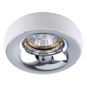 Точковий світильник Azzardo AZ1481 + AZ1487 Adamo Ring, колір плафону — Білий, хром, колір основи — хром
