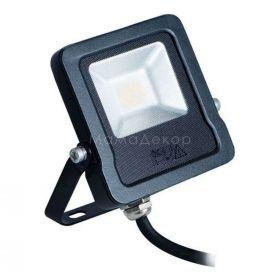 Kanlux 27090 Antos LED 10W-NW B