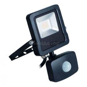 Kanlux 27094 Antos LED 10W-NW-SE B