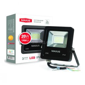 Maxus 1-MAX-01-LFL-2050 Flood Light
