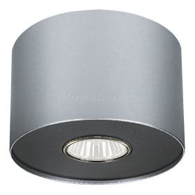 Nowodvorski 6003 Point Silver / Graphite S