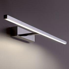 Nowodvorski 6765 Degas LED Chrom M