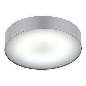 Nowodvorski 6771 Arena Silver LED