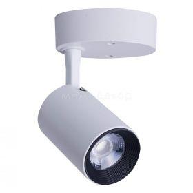 Nowodvorski 8993 Iris LED 7W