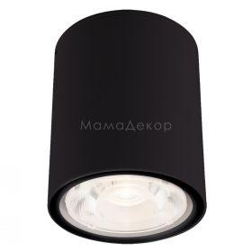 Nowodvorski 9107 Edesa LED M
