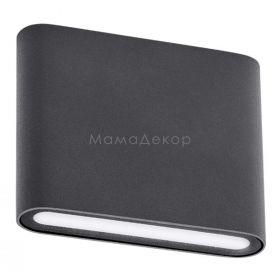 Redo 9052 Pocket, 3 Вт, 300 лм, 3000K