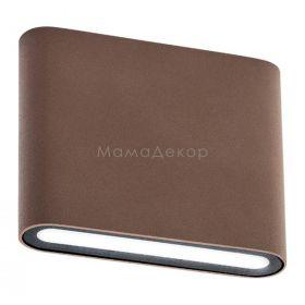 Redo 9053 Pocket, 3 Вт, 300 лм, 3000K
